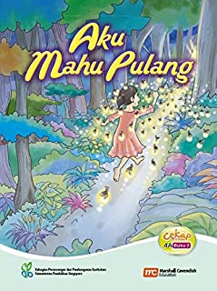 Malay Language Small Reader 4A Book 3 for Primary Schools (MLPS) (Cekap)