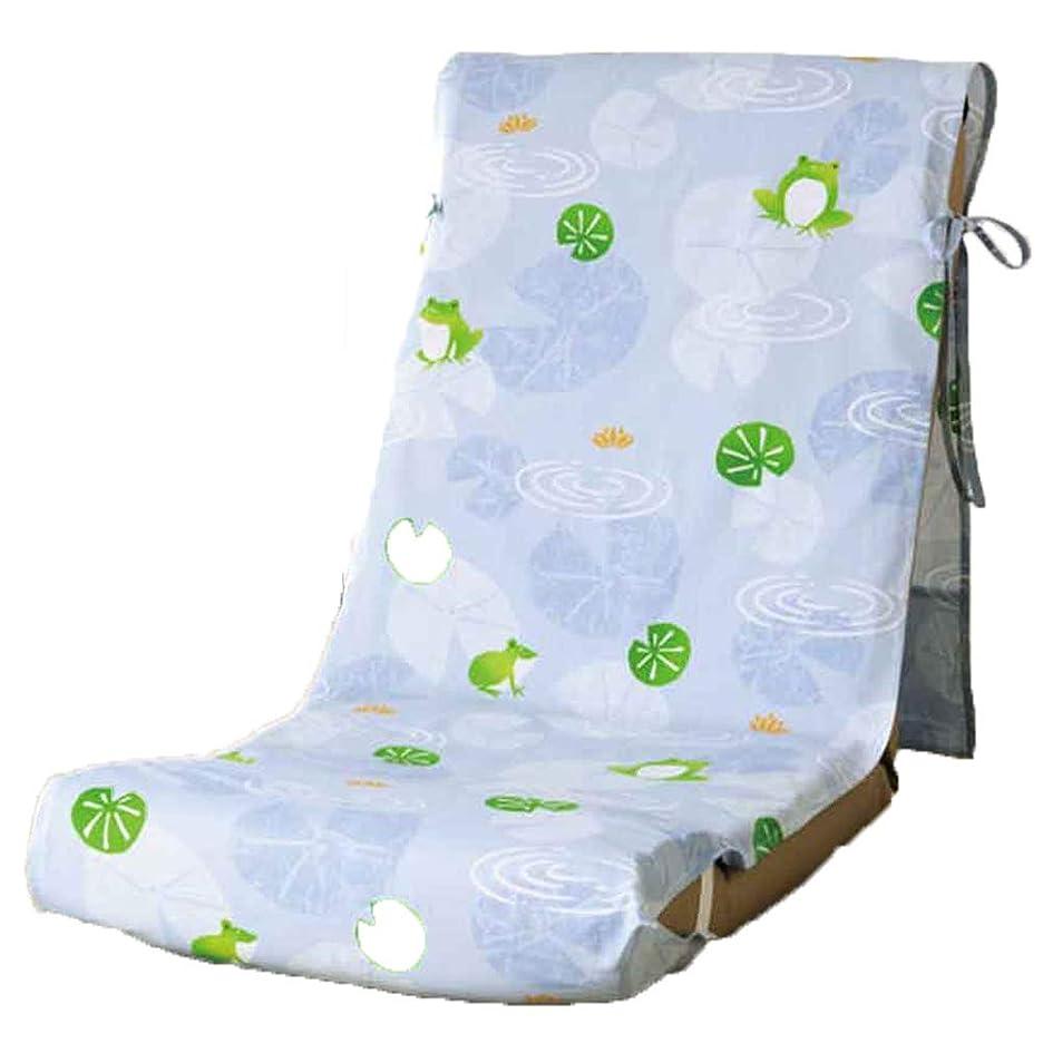 即席ビタミン側面トータス 洗える 座椅子カバー ロングタイプ ポケット付き 約54×188cm