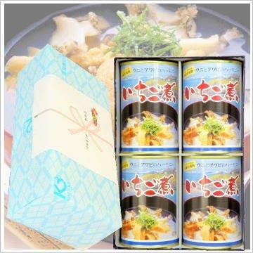 いちご煮缶詰(ハーモニー)4個箱入り包装ギフトセット