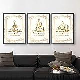 zszy Goldene Islamische Allah Wandkunst Nordic Allah Leinwand Gemälde Wand Gedruckt Bilder Kunstdrucke Wohnzimmer Ramadan Decor-50x70cmx3 stücke kein Rahmen