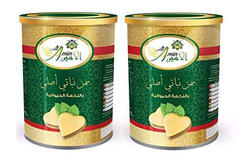 Al Amin Premium Quality Vegetable Ghee - 2Cans -1 Liter / 34 Oz - سمن نباتي فاخر بنكهة السمن الحيواني