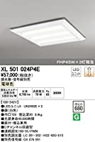 XL501024P4E オーデリック LEDベースライト(LED光源ユニット別梱)(調光器・信号線別売)