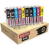 Matsuro Originale | Compatible Cartouches d'encre Remplacement pour HP 364XL 364 XL (2 Sets of 5)