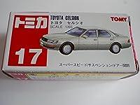 トミカ 赤箱 17 トヨタ セルシオ F10型 1/65