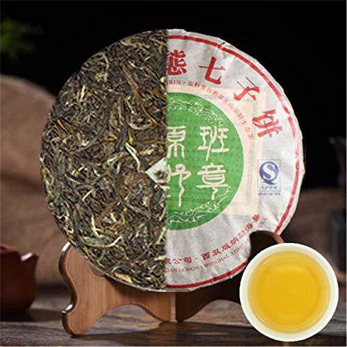 357g (0.787LB) Classic wild field incense Pu-erh tea raw tea Pure ancient trees Puerh tea Puer Tea Pu'er Tea Cakes...