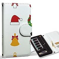スマコレ ploom TECH プルームテック 専用 レザーケース 手帳型 タバコ ケース カバー 合皮 ケース カバー 収納 プルームケース デザイン 革 クリスマス サンタ 雪 結晶 009817