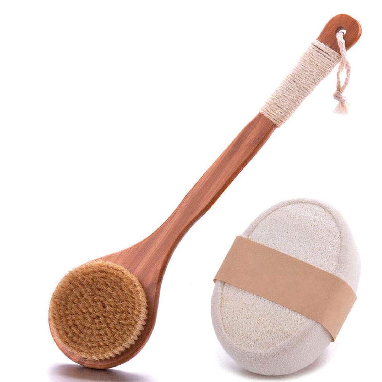 投げる完璧な記念WJMLS バスボディブラシイノシシ剛毛剥離ボディマッサージャー長い木製ハンドルバックブラシシャワーブラシ
