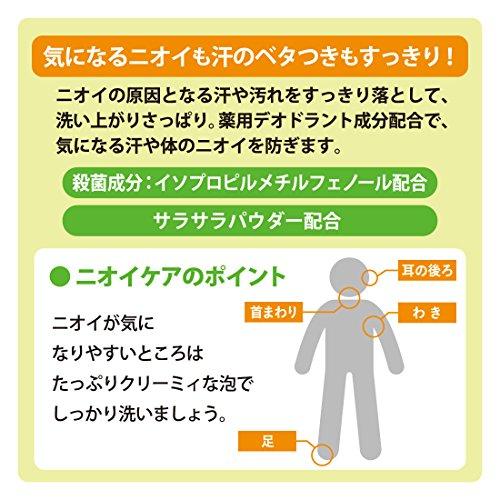 カウブランド薬用すっきりデオドラントソープ125g(医薬部外品)