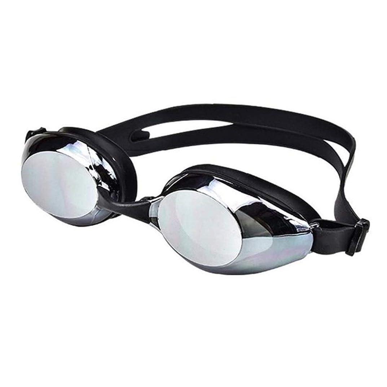 麺悪意のある思春期のダイビングマスク防曇水泳ゴーグルアンチUVミラーサーフゴーグル大人用屋外スイミング用品 g5y9k2i3rw1