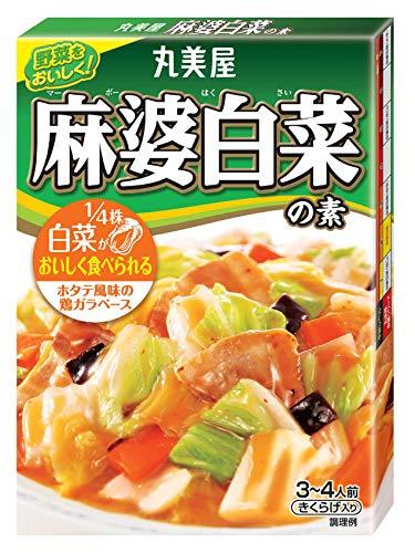 丸美屋食品工業 麻婆白菜の素 160g ×10個