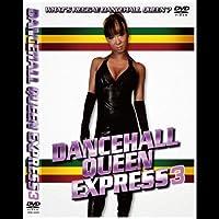 DANCEHALL QUEEN EXPRESS vol.3 [DVD]