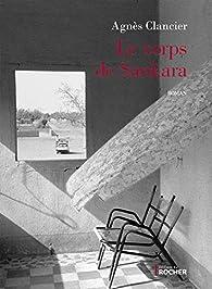 Le corps de Sankara par Agnès Clancier