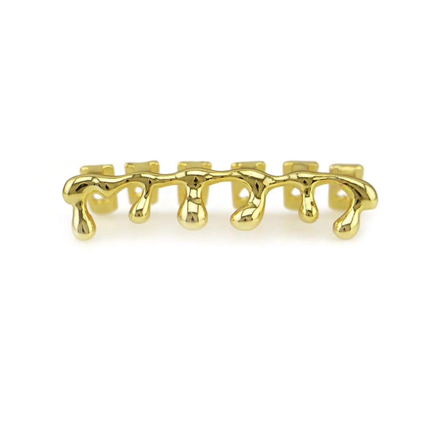 選択オプショナル紛争マウストップデンタルグリル用 14 kローズゴールドメッキヒップホップの歯ドリップグリルキャップ下部ボトムグリル ゴールドメッキヒップホップポーカー歯キャップ (色 : ゴールド)