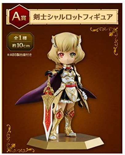 Most lottery blanc cat project A prize swordshomme Charlotte figures separately