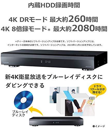 Panasonic(パナソニック)『DMR-4W400』