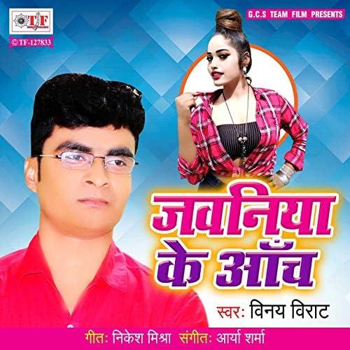 Vinay Virat