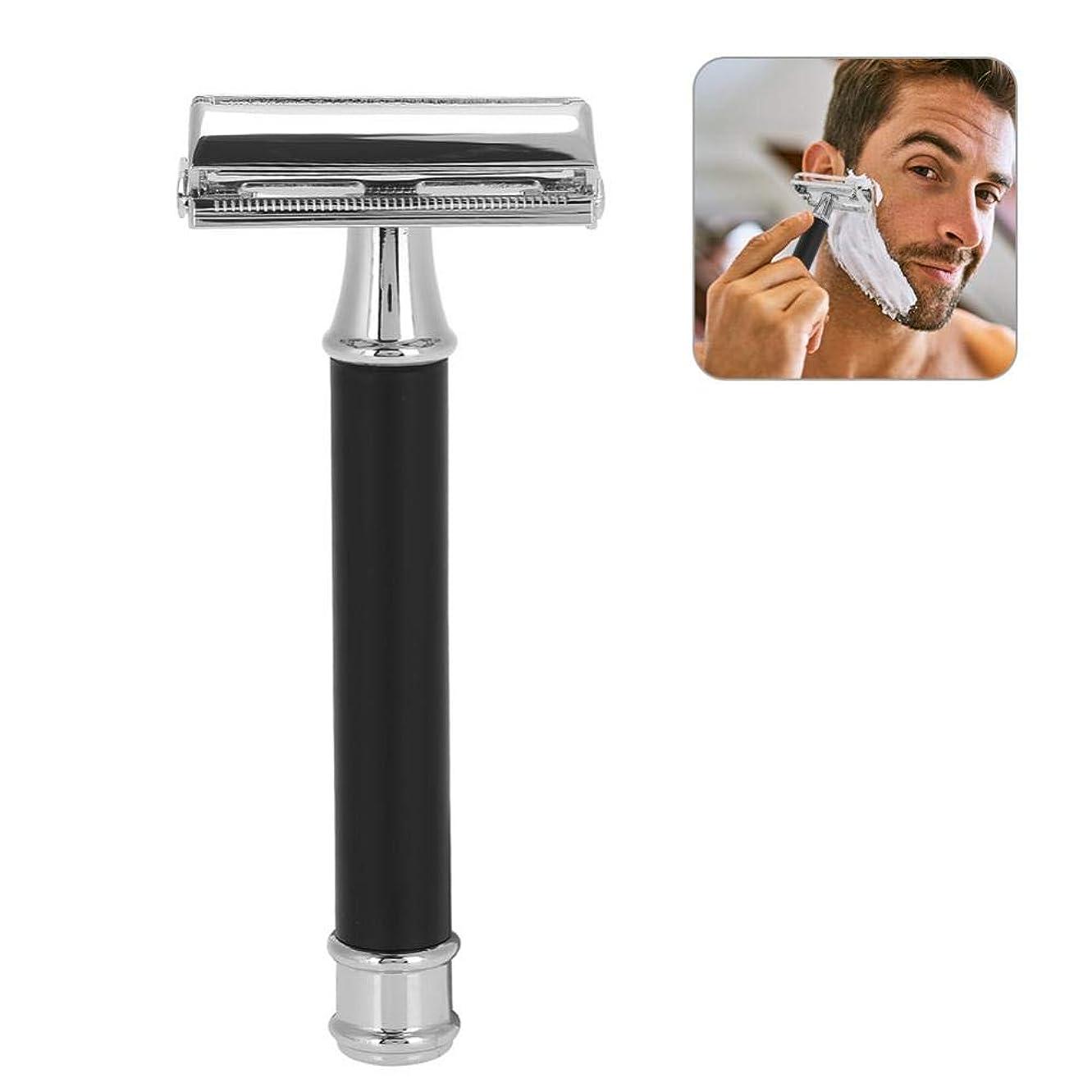 ゆり不正熱望する両刃カミソリホルダー メンズシェーバー クラシックレイザー 脱毛器 剃刀 手動 交換可能なブレード 両面ナイフ