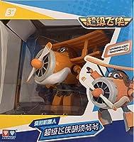 HIL スーパーウィングおもちゃ一式大変形ロボット純正スーツ変形した平面子供のおもちゃ変身車両トランスフォームボット誕生日プレゼントクリスマスプレゼント,Grand albert