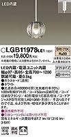 パナソニック(Panasonic) Everleds LED 配線ダクトタイプ LEDペンダント LGB11978LE1 (拡散タイプ・電球色)