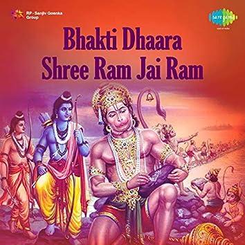 Bhakti Dhaara Shree Ram Jai Ram