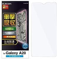 エレコム Galaxy A20 フィルム 全面保護 衝撃吸収 透明 高光沢 PM-A20FLFPRG