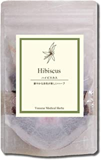 オーガニック・ハイビスカスティー[1.5g×15ティーバッグ]●ルビー色の爽やかな酸味のハーブティー/ローゼル ヴィーナース