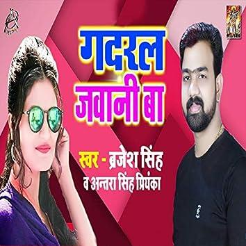 Gadaral Jawani Ba - Single