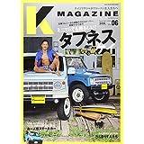 K MAGAZINE VOL.06 (GEIBUN MOOKS)