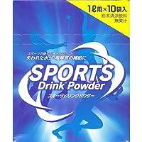 SPORTS Drink Powderスポーツドリンクパウダー粉末スポーツの後やお風呂の上がりの失われた水分・電解質の補助に1L用×10袋入り粉末清涼飲料無果汁