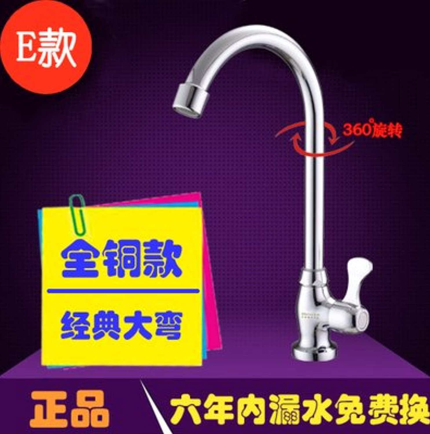 SunSuiKitchen faucet, single cold water wash basin, greenical sink, sink, basin, laundry cabinet, single cold water faucet,E