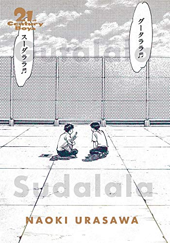 21st Century Boys 1: The Perfect Edition: 12