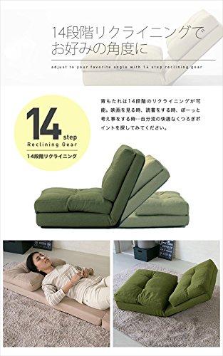 アイリスプラザソファベッド座椅子3WAY折り畳み1人掛けブラウン幅約60cmCG-4Aー60-FAB