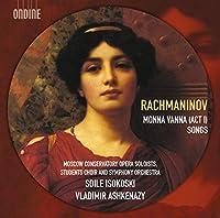 Rachmaninov: Monna Vanna