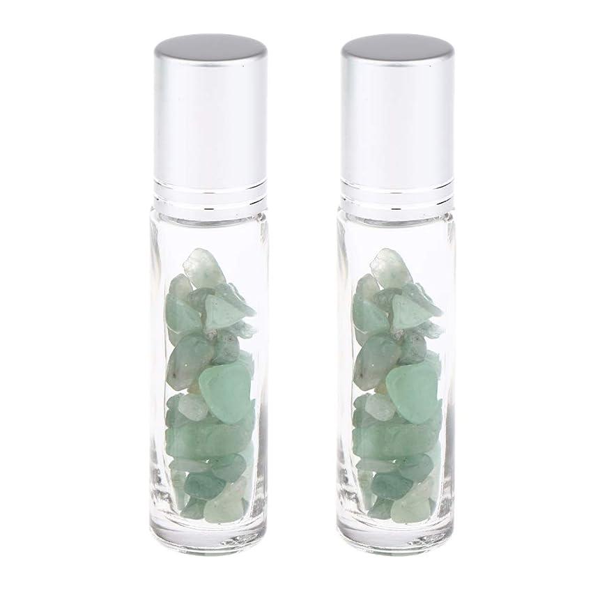 インキュバスエゴイズムぜいたく10ml ガラスボトル 香水ボトル 精油瓶 アトマイザー 詰替え ロールオンボトル 天然石 2個 - グリーンアベンチュリン