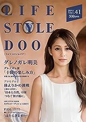 TGC ダレノガレ明美 instagram 2015 4