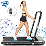 Folding Treadmill,2 in1 Small Treadmills for Home,2.25Hp Electric Under Desk Treadmill Weight Machine with Bluetooth Speakers&Remote Control,Built-in 5 Modes&12 Programs,Installation-Free (Black)