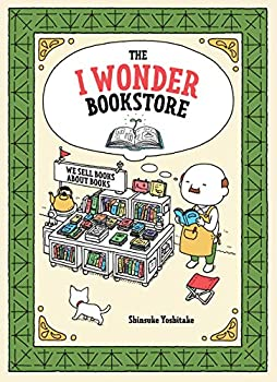 The I Wonder Bookstore   Japanese Books Book Lover Gifts Interactive Books for Kids