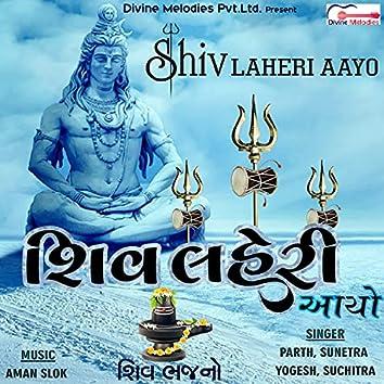 Shiv Laheri Aayo
