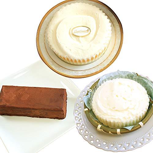 北海道 スイーツ お取り寄せ レアチーズケーキ ガトーショコラ わらく堂 北国からの贈り物