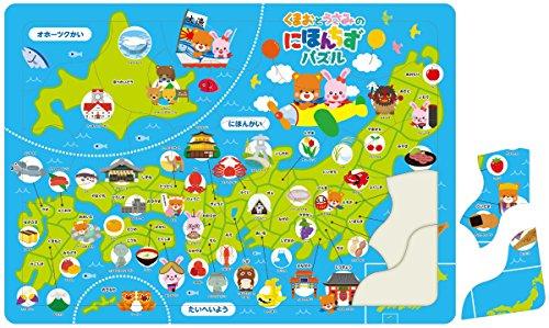 アーテック 子供むけ 日本地図 パズル 日本 30ピース ひらがな 名産品イラスト付き 3281