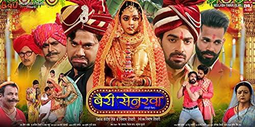Aditya Ojha, Kajal Yadav & Dev Singh