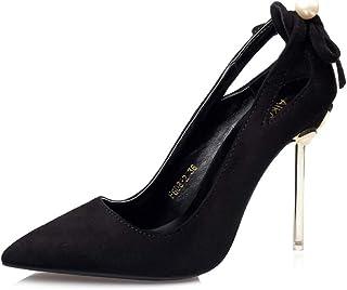 パンプス ヒール 蝶結び パール 痛くない 10センチ 10cm レディース 22cm 小さいサイズ 結婚式 二次会 フォーマル 卒園式 入園式 美脚 ピンヒール 靴 くつ シューズ 履きやすい パーティー ゴージャス ポインテッドトゥ