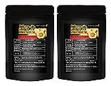 [Amazon限定ブランド] 神戸ロハスフード 黒マカ プレミアム サプリメント 幻の有機マカ 2袋セット120粒約60日分 日本製 サプリエル工房