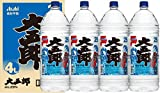 大五郎 焼酎 ペット 25度 4Lx4