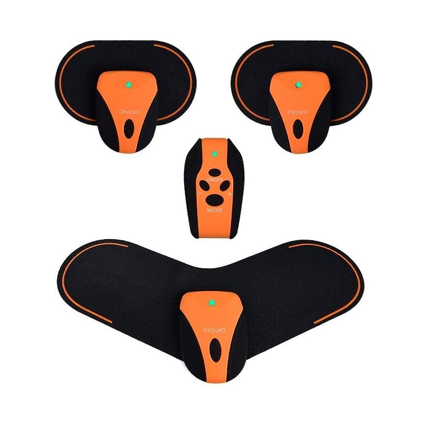 条約セラーフリルマッサージステッカー インテリジェント頸部と首マッサージャー、頸部マッサージャー多機能電気理学療法器具ショルダーネックミニマッサージギフトマッサージステッカー