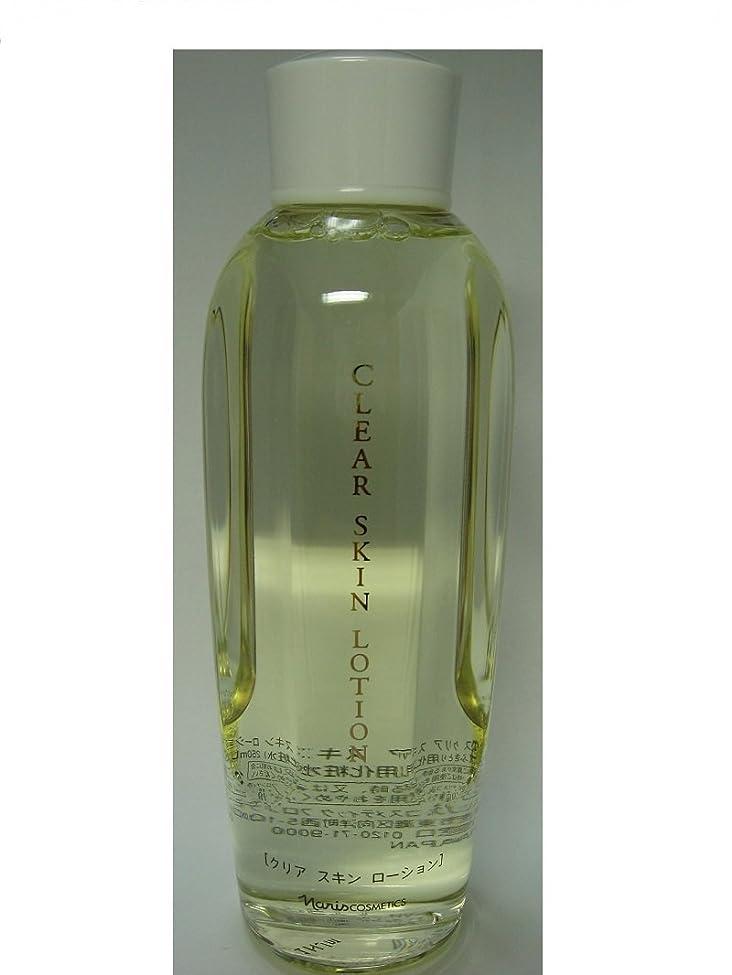 魅惑する感動する調整するナリス クリア スキン ローション(ふきとり用化粧水)250mL