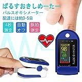 【品質保証 短納期】簡単ワンタッチで 4秒 測定 センサー 液晶大画面 携帯便利 Lk88-13