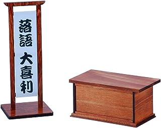 Cobaanii mokei工房 コバアニ模型工房 1/12 和の造作シリーズ 檜の講釈台と演目めくり 組み立てキット WZ-024