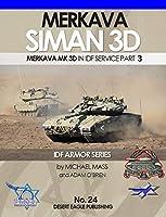 メルカバ 3D パート3MERKAVA MK.3D In IDF Service Part 3 IDF ARMOR SERIES No.24