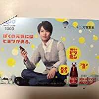 希少 嵐 櫻井翔 オリジナル カード レア
